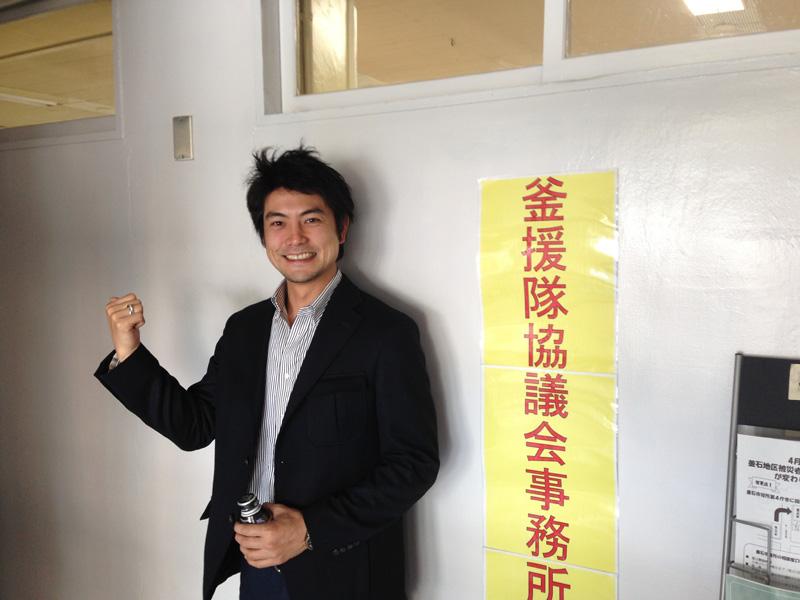 山口幹生さん