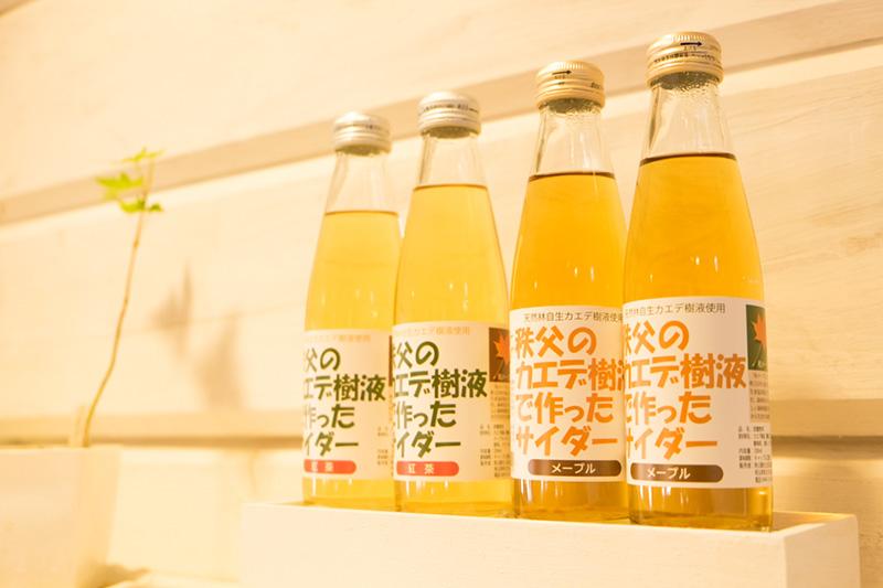 saitama-chichibu005
