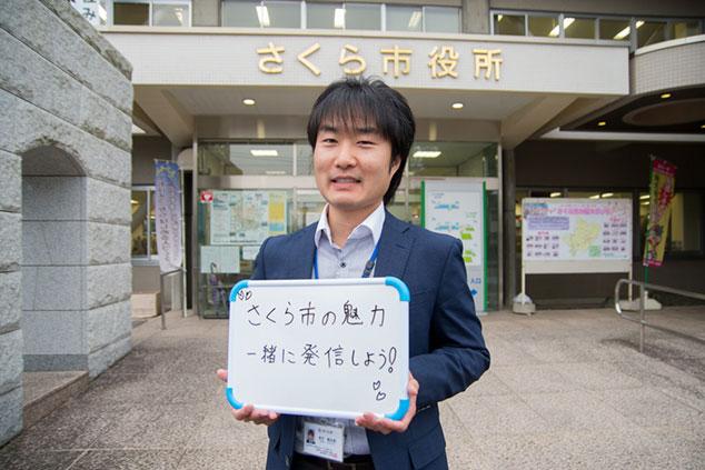 sakurashiyakusho-(9)