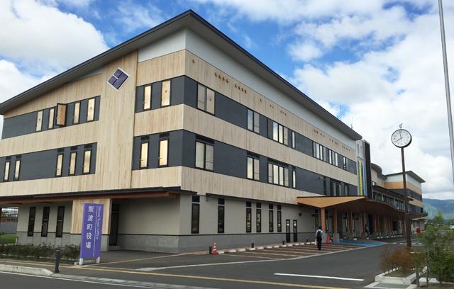 紫波町役場庁舎