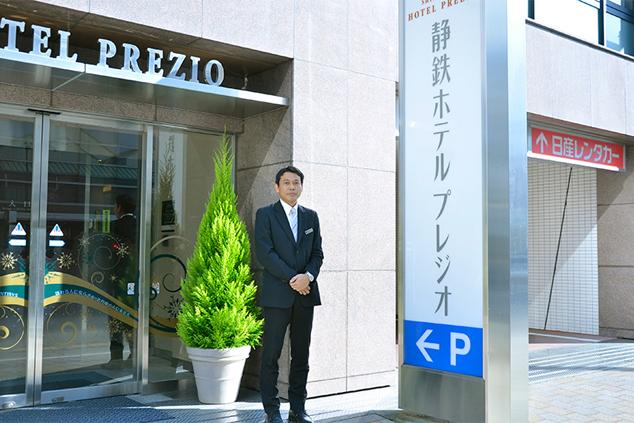 shizuoka-shi-001re