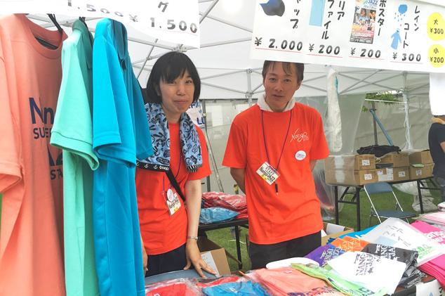 「南郷サマージャズフェスティバル」で活動する丹波さん