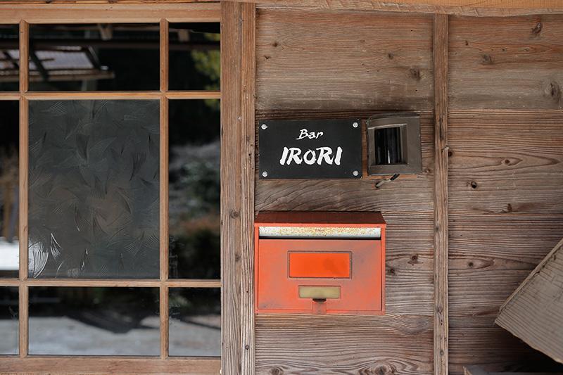 Bar IRORIとポスト